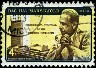 It costs 4 cents to mail a letter: The Dag Hammarskjold stamp.